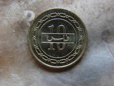 10 filsów 2000 Bahrain Bardzo Ładna (42M)