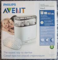 Philips AVENT sterylizator SCF286 JAK NOWY GWARANC