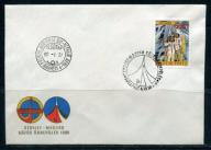 Węgry Michel nr: 3430 FDC