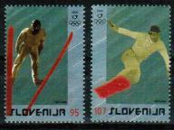 Słowenia, M 574-75, sport