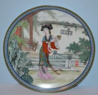 Patera - Imperial Jingdezhen Porcelain 1989 (4)