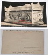 Sarkofag, Sarcophage dit du Satrape