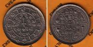 NEPAL /KM-828/ 1 RUPEE (1976-1979) NR-01