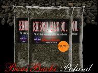 BENIBACHI SOIL FULVIC - podłoże dla krewetek - 5kg