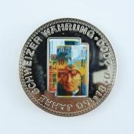 150lat waluty szwajcarskiej -lustro - B226