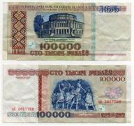BIAŁORUŚ 1996 100000 RUBLI