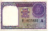 Indie 1 Rupis 1951 P-74b