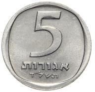 Izrael - moneta - 5 Agorath 1974 - CUNI - MENNICZA