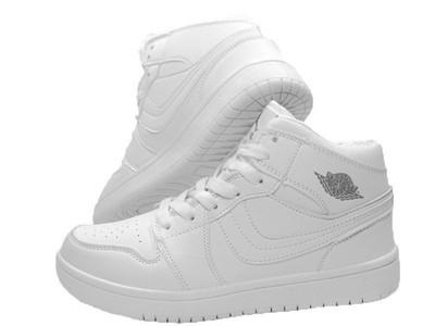 białé damskie buty sportowe za kostkę skóra