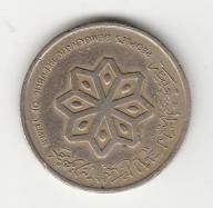 Moneta JEMEN