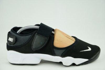 Adidasy damskie NIKE rozm.38,5 skórzane czarne