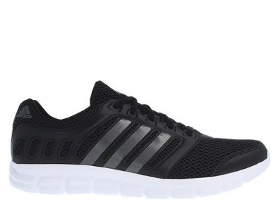 Buty Adidas Breeze 101 2 m S81687 42 26,5cm