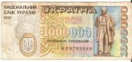 Ukraina 1mln karbowańców 1995 stan: -3, rzadki