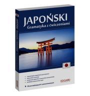 Japoński Gramatyka z ćwiczeniami Dla początkującyc