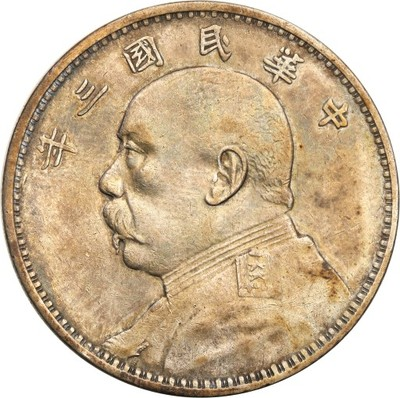 Chiny 1 dolar (1914) st.2-