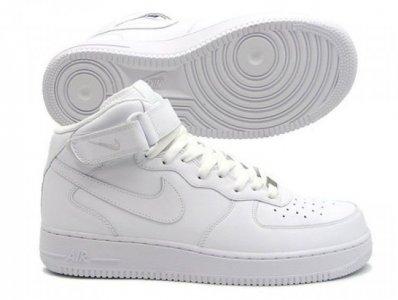 gorące nowe produkty specjalne do butów urok kosztów nike air force 1 mid damskie adidasy za kostkę