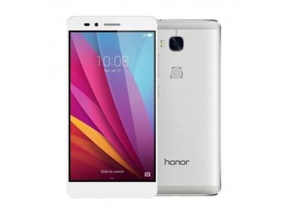 Huawei Honor 5x Kiw L21 Silver Leszno Bracka 13 6708546739 Oficjalne Archiwum Allegro