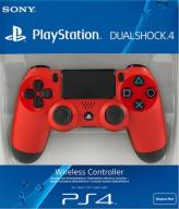DUALSHOCK 4 MAGMA RED CZERWONY PAD CONTROLLER PS4