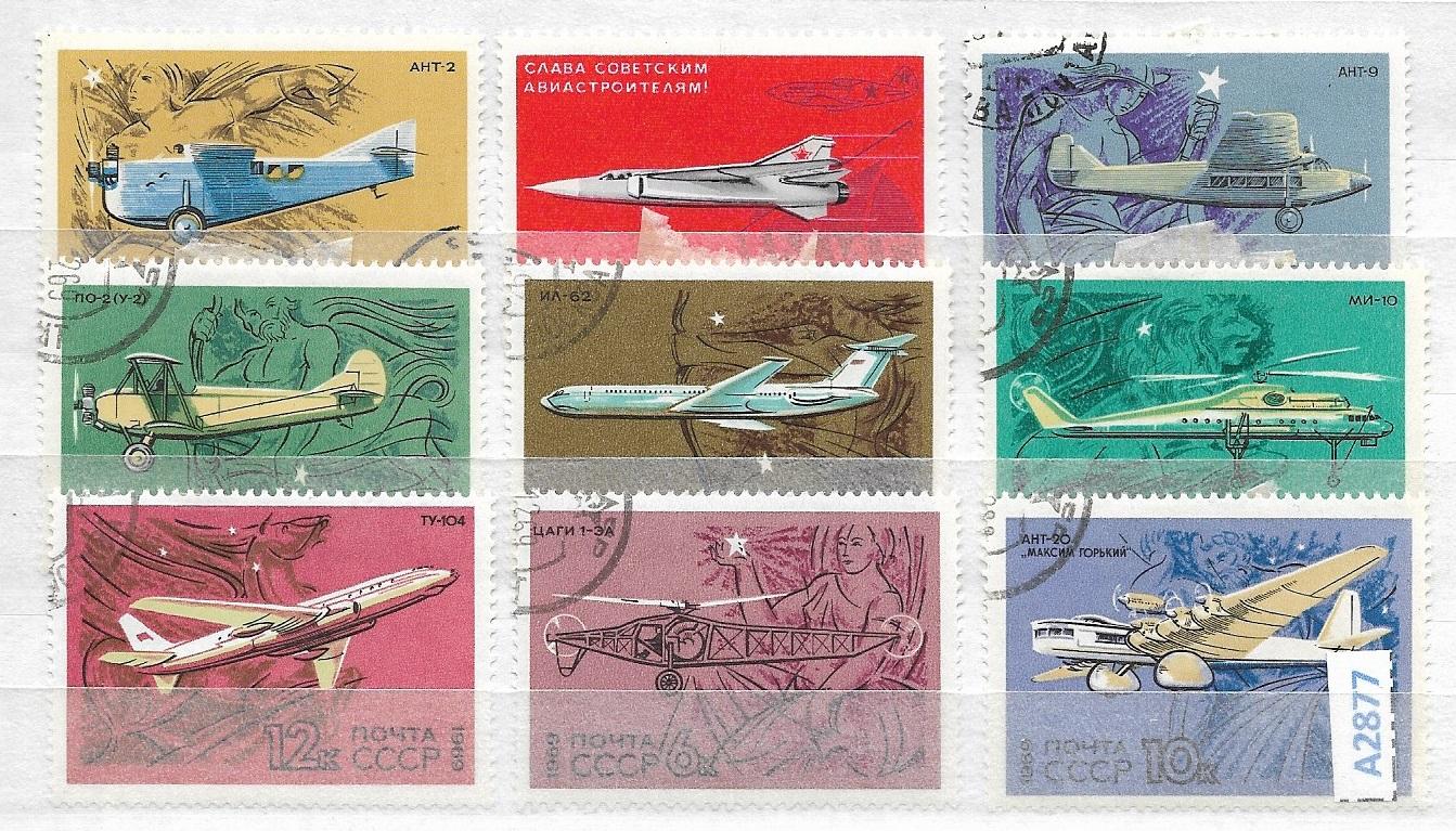 ZSRR zestaw znaczków kasowanych Samoloty