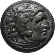 Kings of Macedon. Philip III – Antigonos I, Æ Unit