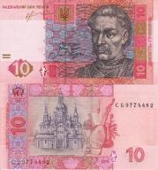 # UKRAINA - 10 HRYWIEN - 2013 - P119AC - UNC