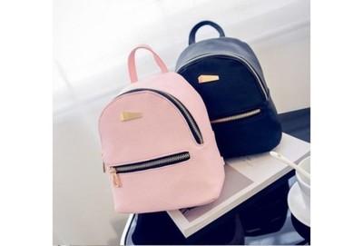 9e8599c64a347 PLECAK plecaczek mały mini: róż/czerń/szary/biel - 6894914875 ...