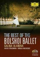 BOLSHOI THEATRE - BEST OF BOLSHOI BALLET  /DVD/