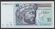 Tunezja - 10 dinarów - 1994 - stan UNC
