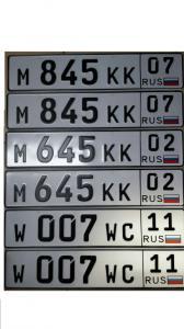 Rosja Rosyjskie Tablice Tłoczone EXPRESS 24H