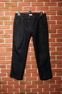 BONITA spodnie jeansy streatch BDB- 48