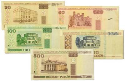 33.Białoruś, Zest.Banknotów szt.5, St.3+