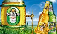 YANJING BEER szklanka pokal 30cl CHINY