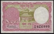 239.NEPAL - 1 MOHRU - 1951 , st. 2 -