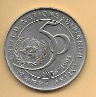 KAZACHSTAN - 20 TENGE - 1995 ONZ