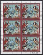 ONZ UNITED NATIONS Arkusik ** MNH U.P.U  od 1zl