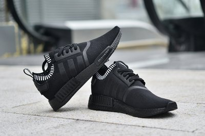 buty adidas nmd czarne