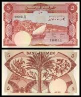 Jemen 5 dinars 1984r. P-8 UNC-