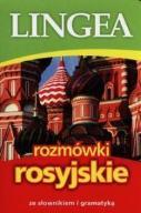 Rozmówki rosyjskie Ebook.