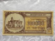 Białoruś 100000 Rubli 1994 r. Rzadki !!!