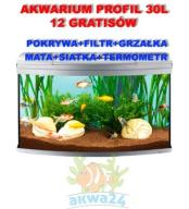AKWARIUM 30L PROFIL POKRYWA SREBRNA+13 gratisów