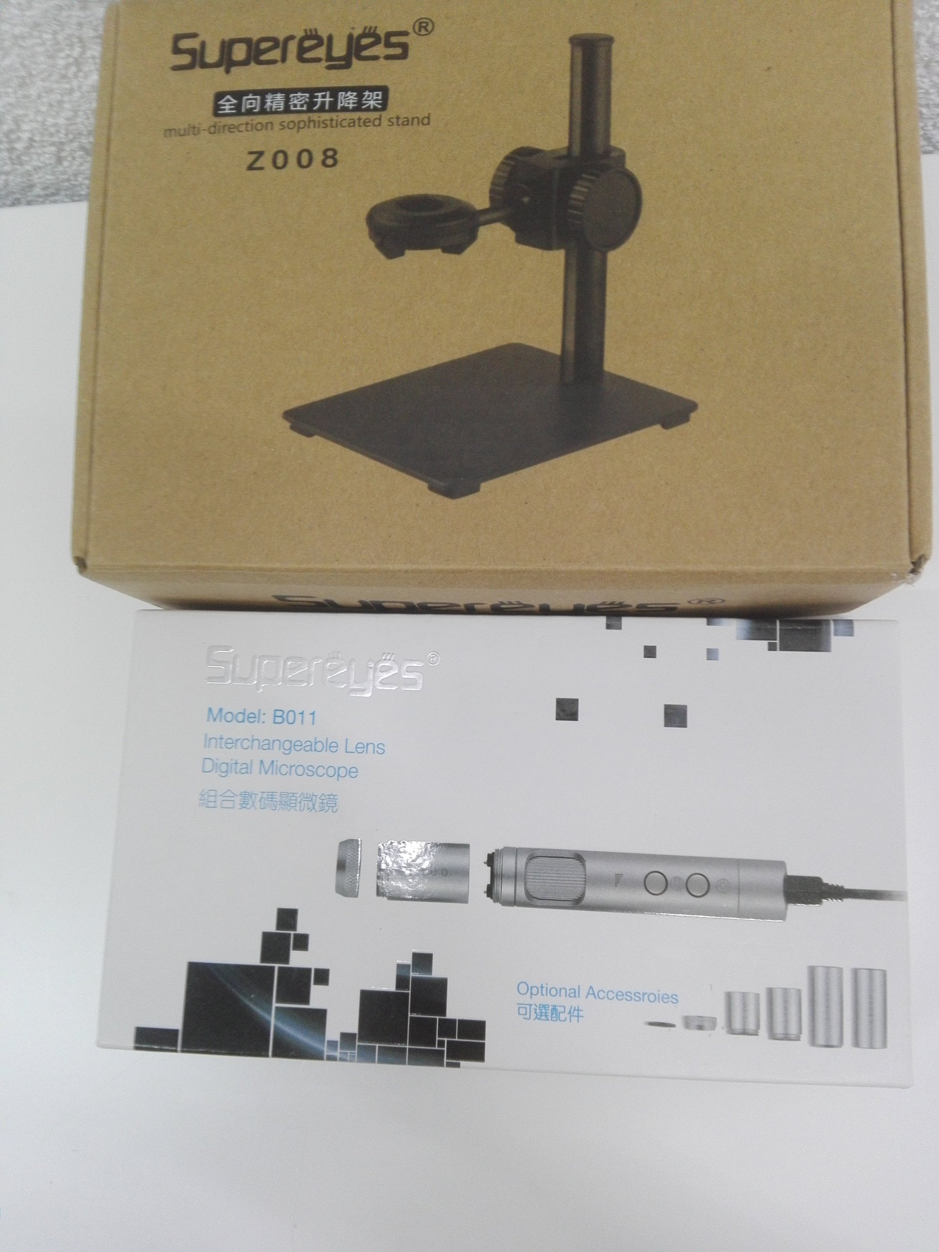 C542 KAMERA Supereyes B011 5,0 MP 1-500 ZOOM USB