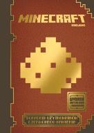 Minecraft. Poradnik użytkowników czerwonego...
