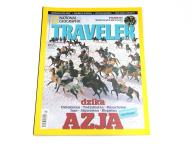 National Geographic Traveler nr 3/2012 :DZIKA AZJA