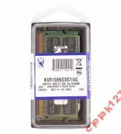 8GB DDR3 2x4GB/1066 MHz KINGSTON  *NOWA* FVAT W-WA