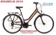 TREKKINGOWY ROMET GAZELA 2.0 Model 2016 SUPER CENA