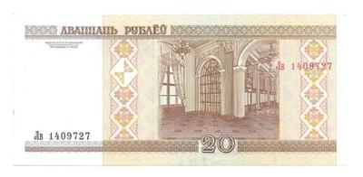 BIAŁORUŚ: 20 rubli 2000 r.  Pick 24