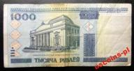 2000 Białoruś- 1000 Rubli (LA95)
