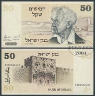 MAX - IZRAEL 50 Sheqalim 1978 r. # VF/XF