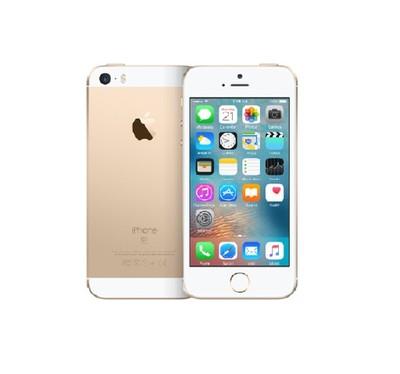 Iphone 5 Se 2016 32gb Gold Zloty W Wa Od Reki 1350 6888594548 Oficjalne Archiwum Allegro