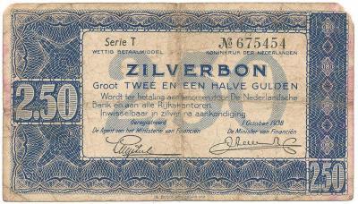 2490. Holandia, 2.5 guldena 1938, st.5